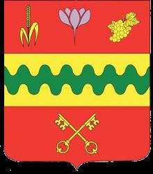 Givraines